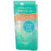 Koji Eye Talk Double Eyelid Maker Clear 85367