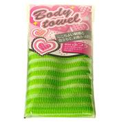 Japanese 28cm x 100cm 100% Nylon Green Stripes Bath Body Wash Towel Scrub Cloth