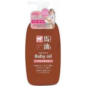 Kumano Horse Oil Baby Oil 600ml Japan Import