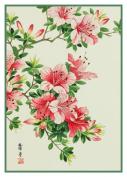 Tanigami Konan Asian Pink Azalea Flowers Counted Cross Stitch Chart Graph