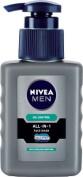 Nivea Men Oil Control All in One Face Wash