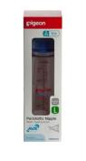 Pigeon 120ml Nursing Bottle KP with Peristaltic Nipple - (Blue)