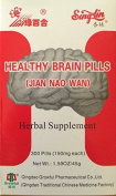 Healthy Brain Pills (Jian Nao Wan), 300 /Pills