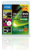Dry Type TDK DVD & Blu ray Lens Cleaner PS4 /PS3 /PS2 Bluray Error Cleaning Kit