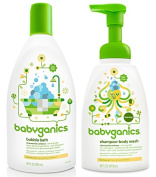 Babyganics Bubble Bath with Shampoo & Body Wash, Chamomile Verbena