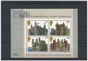 British Post Office first miniature stamp sheet - London 1980 International stamp exhibition SGMS1058 / 1980 / MNH / GB