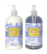 Lavender Chamomile Shea Butter Hand & Body Lotion and Lavender Chamomile Shea Butter Hand Soap Duo Set 470ml each by Greenwich Bay Trading Co.
