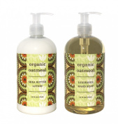 Organic Oatmeal Shea Butter Hand & Body Lotion and Organic Oatmeal Shea Butter Hand Soap Duo Set 470ml each by Greenwich Bay Trading Co.