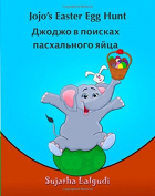 Kids Russian book