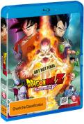 Dragon Ball Z [Region B] [Blu-ray]