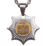 Small Engraved Ayatul Kursi Quran Surah Necklace Islamic Islam Muslim Chain
