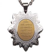 Engraved Ayatul Kursi Quran Surah Necklace Islamic Islam Muslim Chain