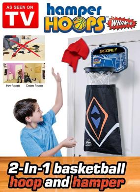 Wham-O Hamper Basketball Hoop