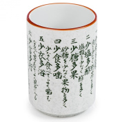 Good Health Japanese Tea Cup