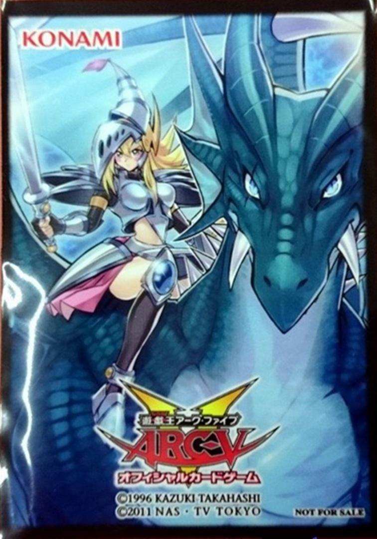 3a0811002a0c (70) Yu-gi-oh Dark Magician Girl the Dragon Knight Card Sleeves 70pcs