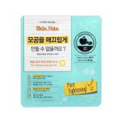 Etude House Skin Note Hydro-gel Mask Sheet