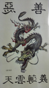Temporary Tattoo Dragon size 10cm x 18cm Non-toxic and waterproof realistic tattoo stickers.