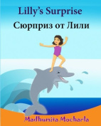 Russian books for kids