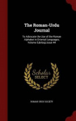 The Roman-Urdu Journal