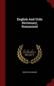 English and Urdu Dictionary, Romanized
