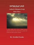 Amharic Ethiopian Script Book Three [MUL]