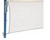 Badminton Sports Net