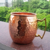 Hand Hammered Moscow Mule Mug / Cup 470ml
