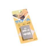 Rust Eraser - 2pc Set