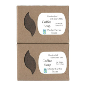 Mother Earth's Soaps Coffee Soap with Goat's Milk