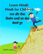 Hindi books for kids