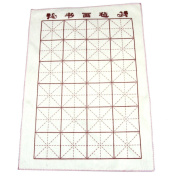 Chinese Writing or Sumi Painting Felt Desk Mat/ Pad