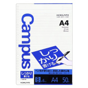 Kokuyo Campus Loose Leaf Paper - Shikkari - A4 - 6 mm Rule - 30 Holes - 50 Sheets