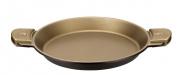BRA Terra - Paella Pan, 36 cm, Cast Aluminium with Silicone Handles and Teflon Select Non-Stick Coating