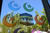 Islamic Set of 4 Shapes Window Clings