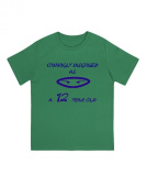 """Cunningly Desguised as a 12 Year Old"" - Unisex Ninja Eyes Birthday T Shirt Gift"