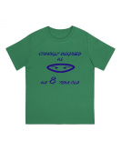 """""""Cunningly Desguised as an 8 Year Old"""" - Unisex Ninja Eyes Birthday T Shirt Gift"""