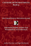 Non-Traditional Psychoanalysis