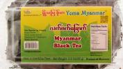 Myanmar (Burmese) Black Tea