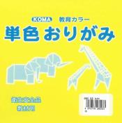 Origami Paper Single Colour 15cm (5.9 In) No.3 Yellow