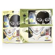 SEXYLOOK 2 Step Synergy Effect Mask - Gold Repairing Moisturising 3pcs