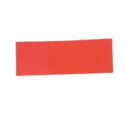 Unique Mfg NB-UNI Red 1-1/2 x 10cm - 0.6cm Napkin Band - 2000 / BX