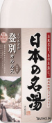 NIHON NO MEITO Noboribetsu Hot Springs Spa Bath Salts - 450G Bottle