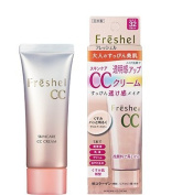 Kanebo Freshel Skin Care CC Cream 50g