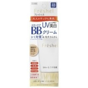Kanebo Freshel Skin Care BB Cream UV MB(MediumBeige) 50g