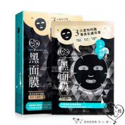 My Scheming Jellyfish Moisturising Black Mask 5pcs / box
