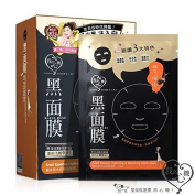 MY Scheming Beauty snail essence hydrating & repairing black mask 5 sheets/ Pack
