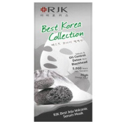 RJK Best Jeju Volcanic Serum Mask, Facial Treatments Tissue Mask, Sebum & Oil Control, Detox Blackhead Skin, (Pack of 3) | BeautyBreeze