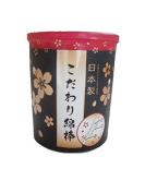 Japanese Cotton Swab 120p