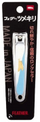Feather Nail Clippers M (Random colour)