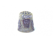 "Thimble Souvenir From Israel & Palestine Sewing Holyland Thimbles Collection ""Tabgha"""